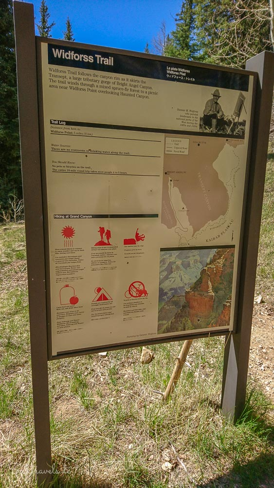 Widforss Trail - Trailhead